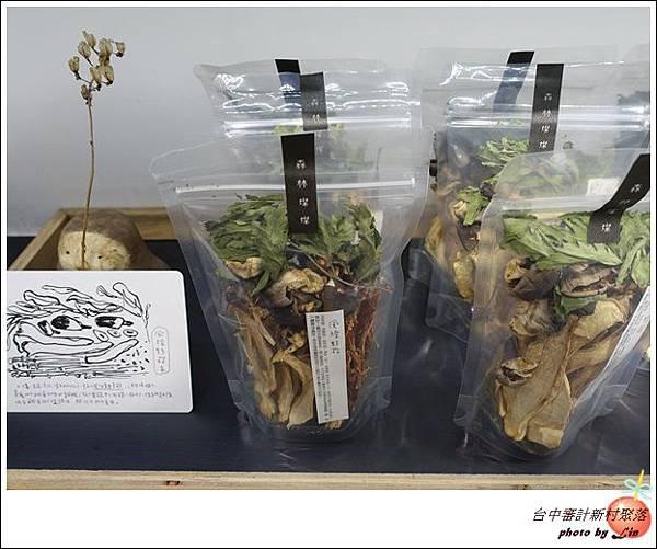 2017審計新村聚落 (98)