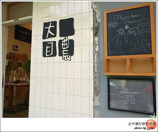 2017審計新村聚落 (126)
