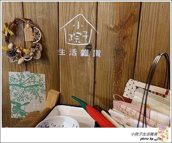 2017小院子雜貨 (4)
