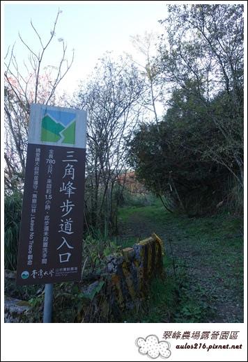 2017翠峰農場22露 (41)