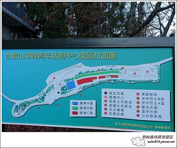 2017翠峰農場22露 (112)