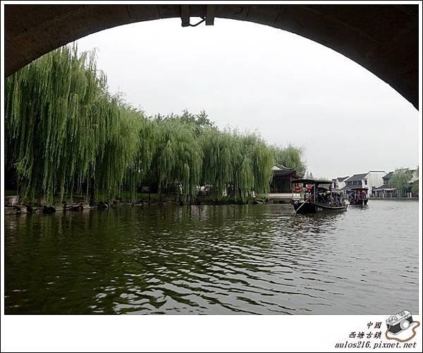 西塘古鎮 (17)