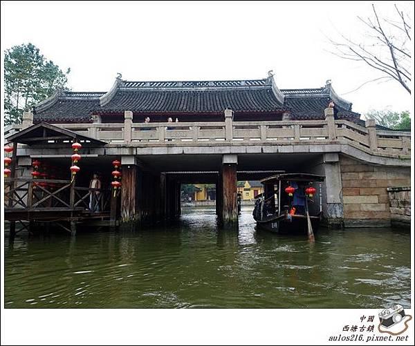 西塘古鎮 (51)
