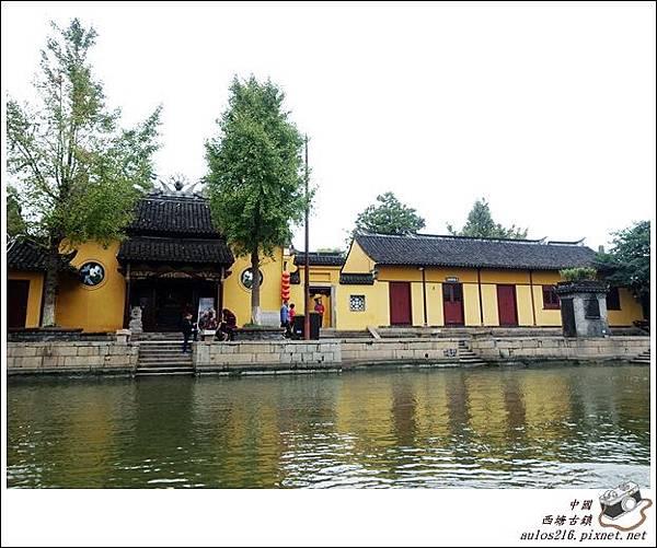 西塘古鎮 (59)
