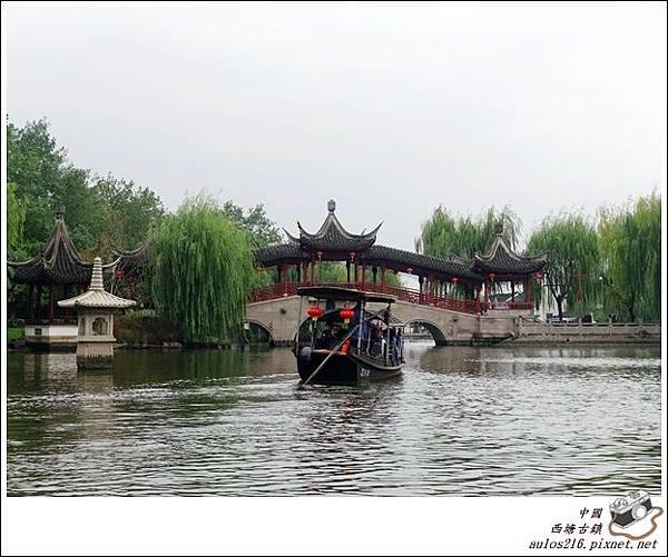 西塘古鎮 (11)