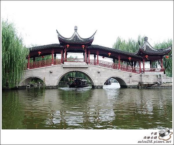西塘古鎮 (14)