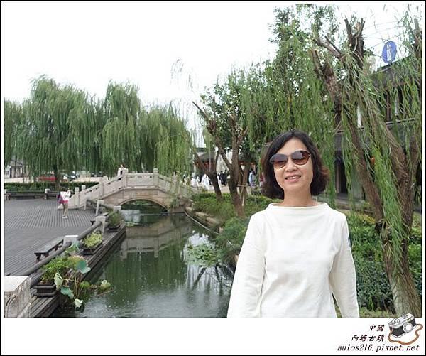 西塘古鎮 (4)