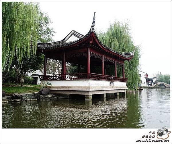 西塘古鎮 (21)