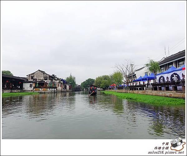西塘古鎮 (82)