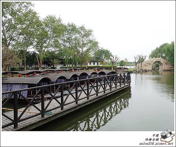 西塘古鎮 (9)