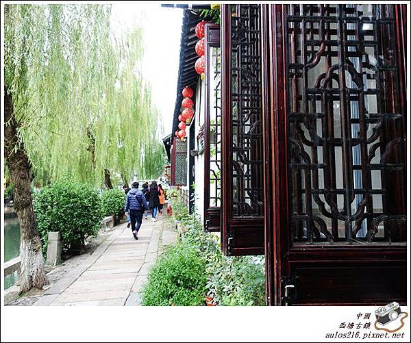 西塘古鎮 (213)
