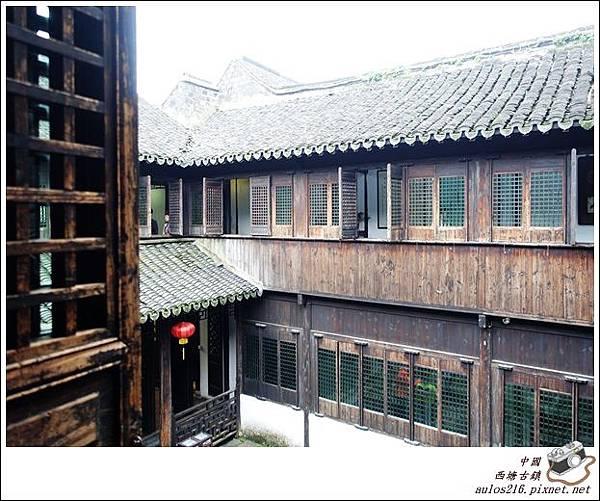 西塘古鎮 (124)