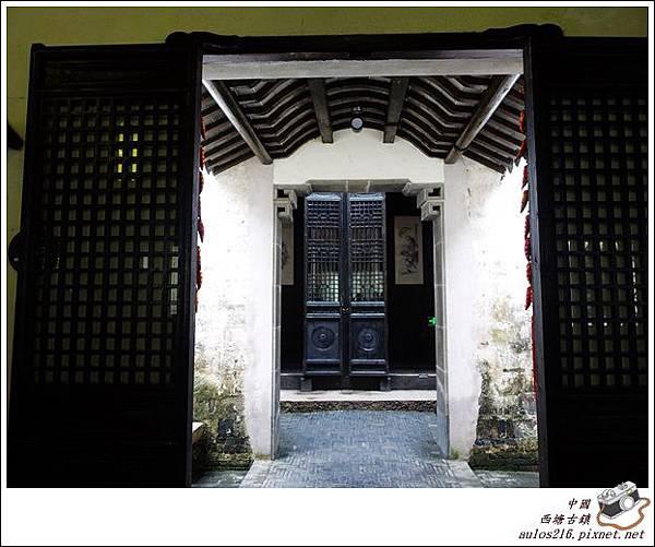 西塘古鎮 (97)