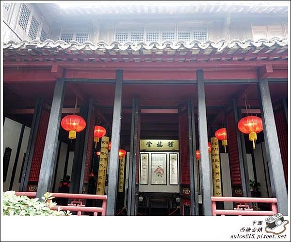 西塘古鎮 (93)