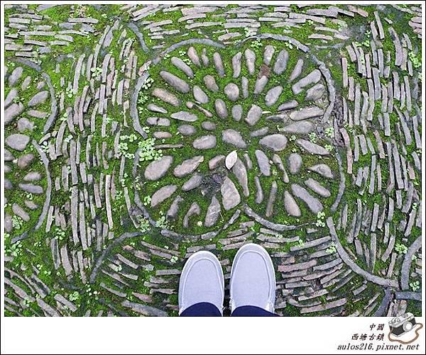 西塘古鎮 (138)