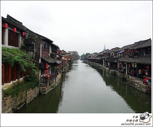 西塘古鎮 (289)