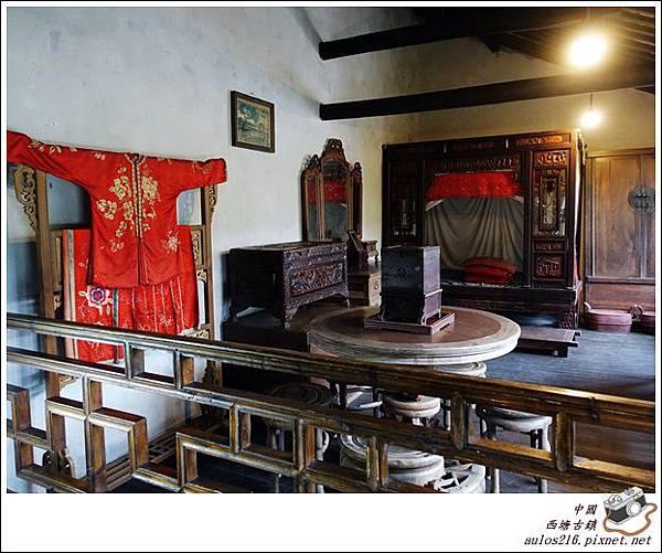 西塘古鎮 (238)