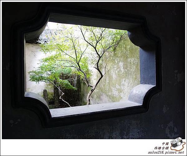 西塘古鎮 (240)