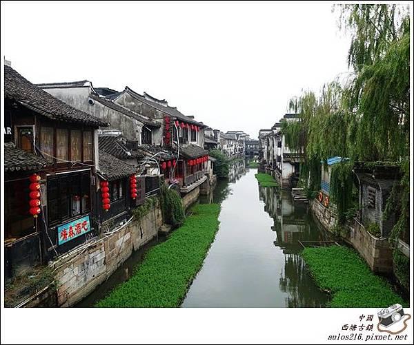 西塘古鎮 (276)