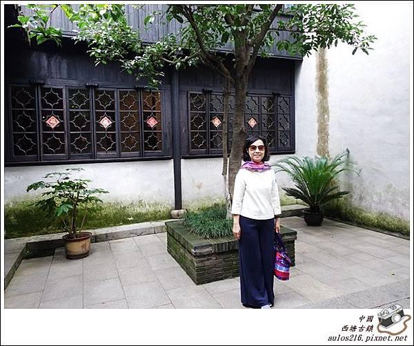西塘古鎮 (228)