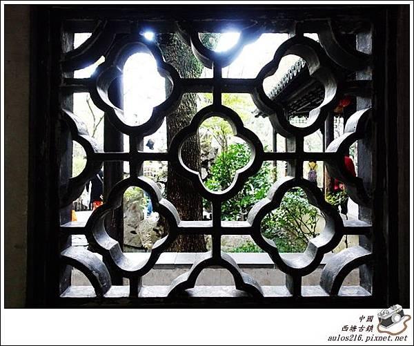 西塘古鎮 (111)