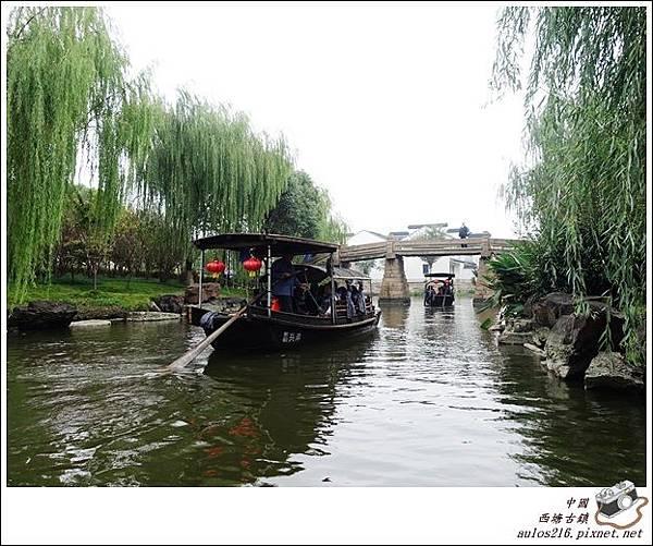 西塘古鎮 (43)