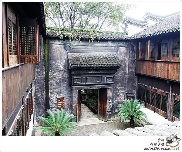 西塘古鎮 (131)