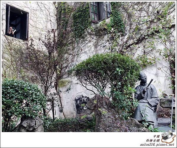 西塘古鎮 (146)