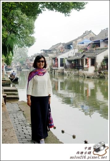 西塘古鎮 (342)
