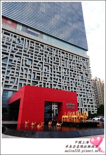 2016上海 (354)