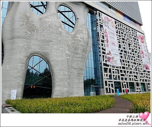 2016上海 (286)