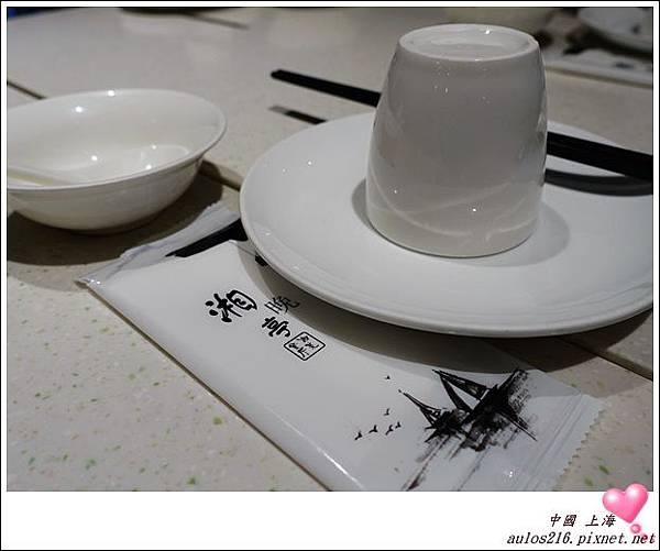 2016上海 (192)