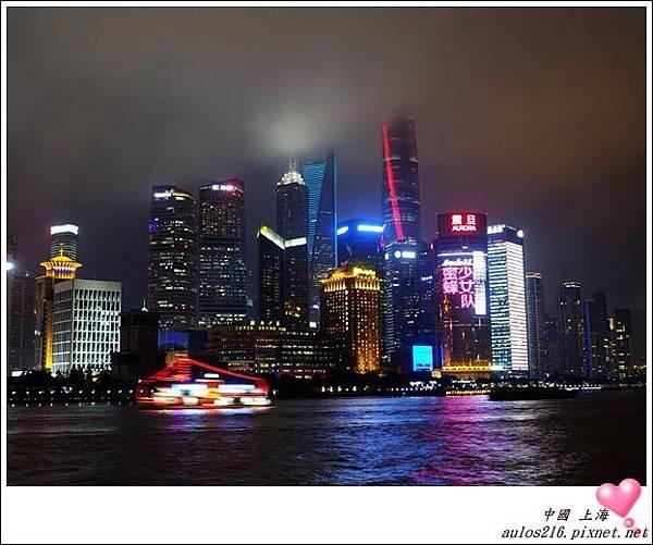 2016上海 (261)