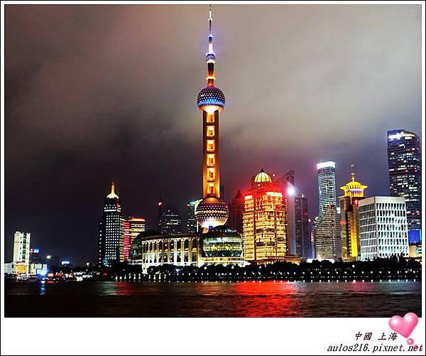2016上海 (246)