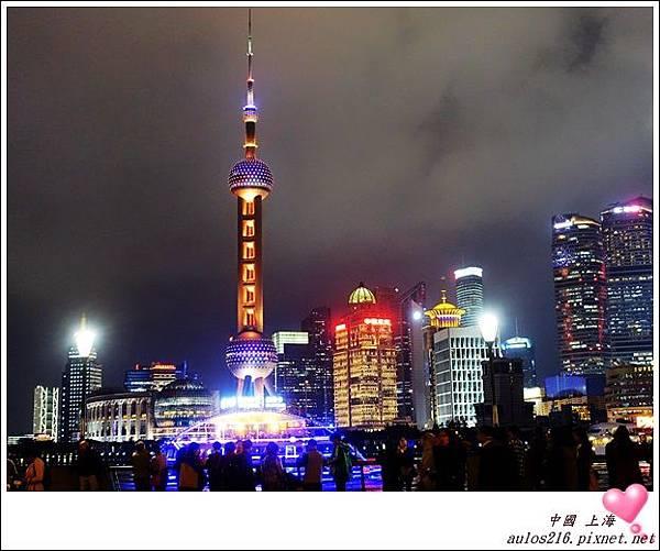 2016上海 (268)