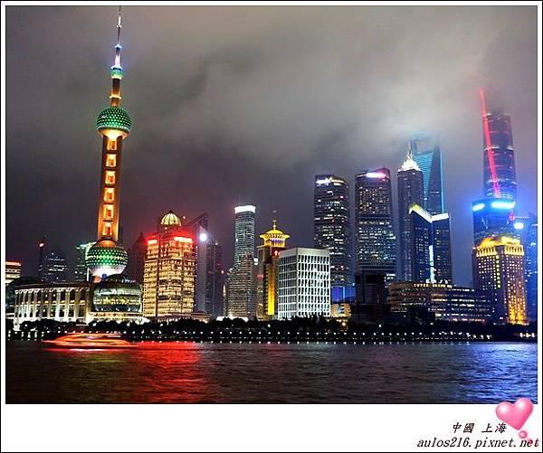 2016上海 (253)