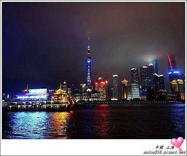 2016上海 (219)