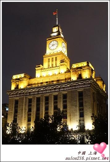 2016上海 (265)