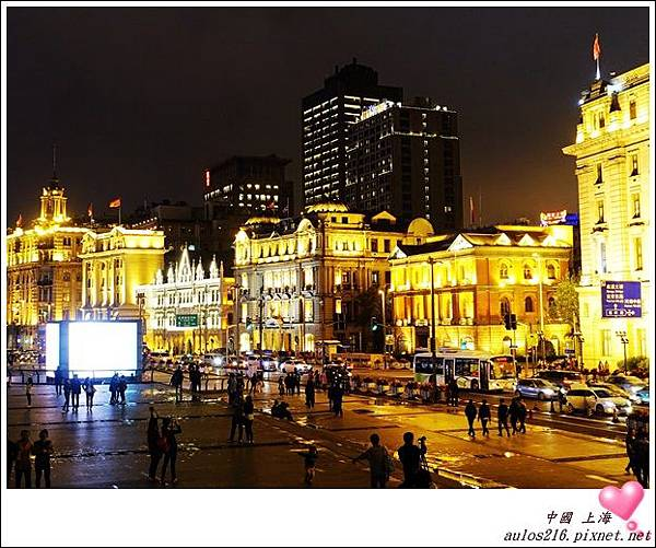2016上海 (269)