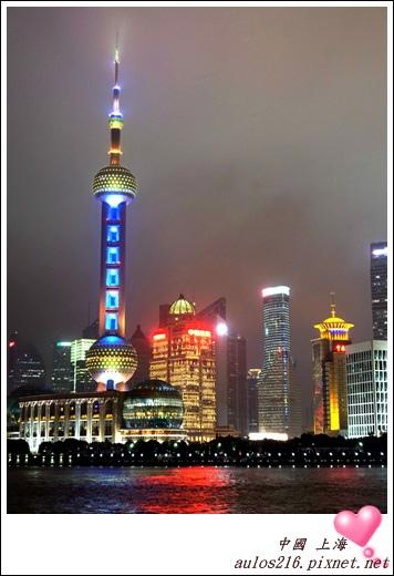 2016上海 (228)