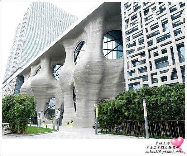 2016上海 (303)