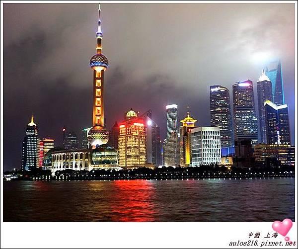 2016上海 (249)