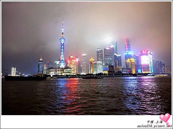 2016上海 (230)