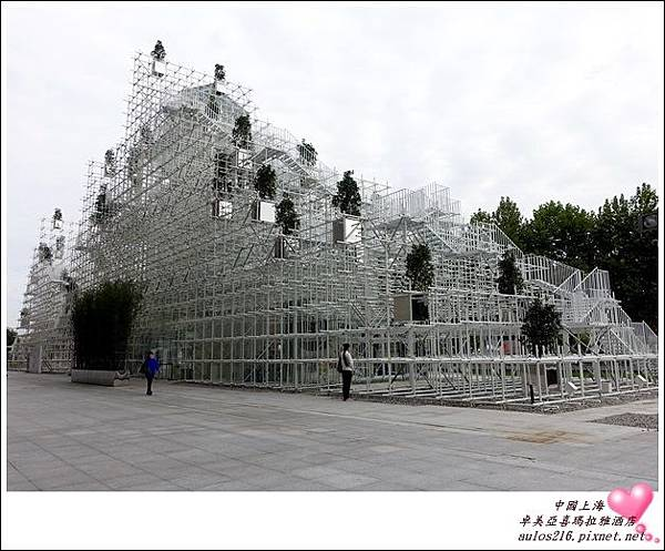 2016上海 (374)