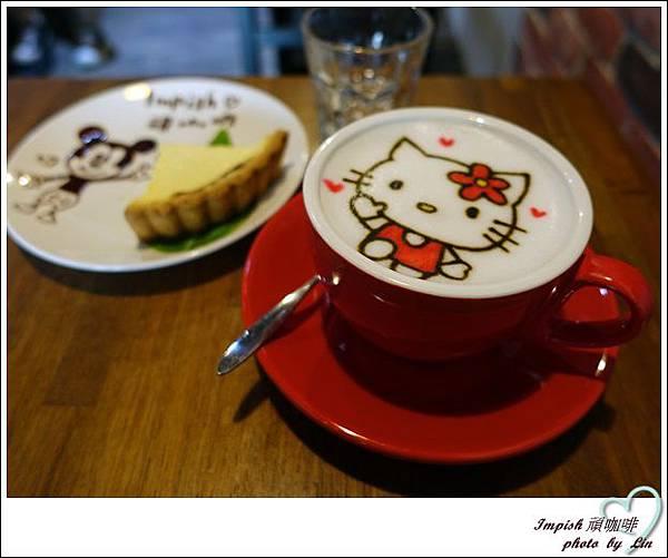 頑咖啡 001 (25)