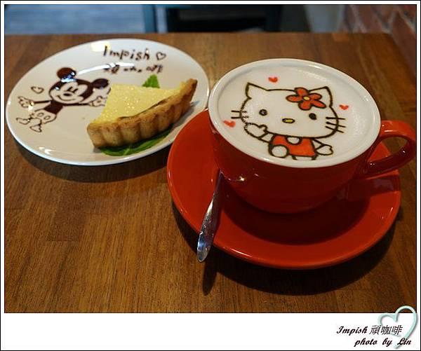 頑咖啡 001 (23)