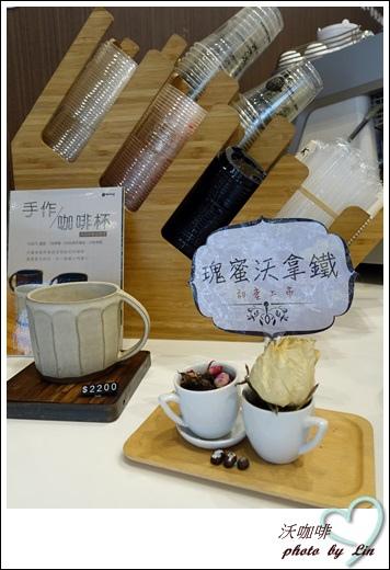 沃咖啡 (2)