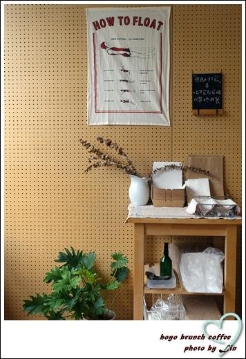 hoyo cafe (73)
