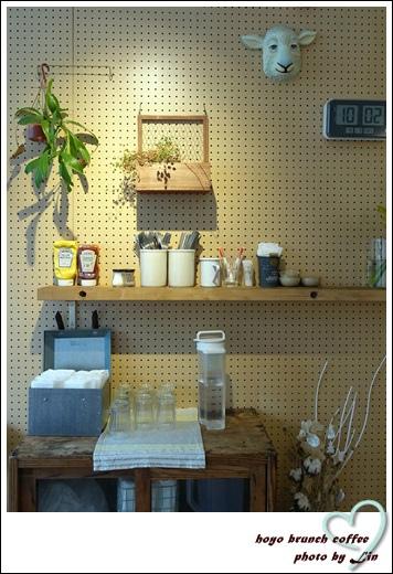 hoyo cafe (74)