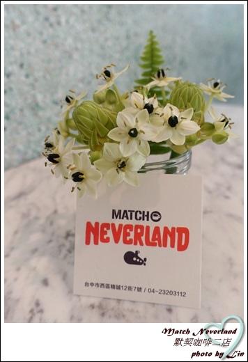 MATCH NEVERLAND (52)